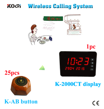 Number waiting system for restaurant with 25pcs coffee color waiter call button and one pc touch screen DHL free shippin