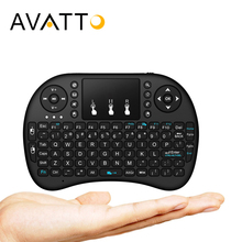 AVATTO Rechargable Arabic i8 Mini Keyboard 2 4G Wireless TouchPad Handheld game Air Mouse for