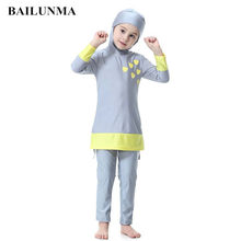 Muslim Swimsuits for Girls Kids Two-piece Long Sleeve Full Body Swimsuit Diving Suits Burkinis Hijab Islamic Swimwear Wholesale(China)