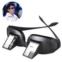 13569ddc20 Hombre perezoso gafas de tipo Horizontal reflectantes gafas mintió a ver TV  periódico periscopio los hombres gafas de lectura