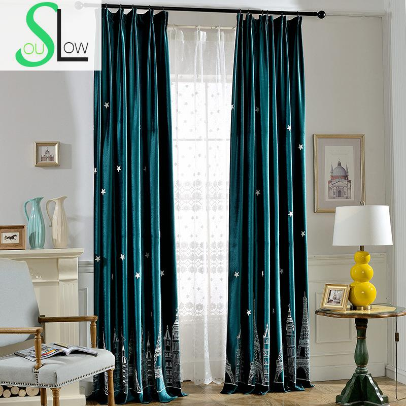 Lovely Slow Soul Dark Blue Green Night Tower Shade Cloth Elegant Living Room Bedroom  Curtains French Window