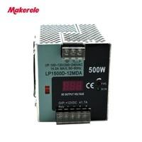 הספק גבוה בהספק גדול אספקת חשמל מתג 500 W AC מסילת Din כדי DC12V 24 V 48 V SMPS עבור אלקטרוניקה תצוגת Led ברצועה makerele