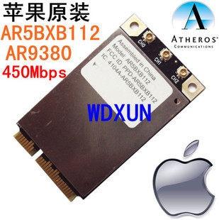 Atheros AR5BXB112 AR9380 Dual Band 450Mbps Wifi Mini PCI-E Wireless Card  for Apple 802 11a/b/g/n Wlan S/N C86214300RHCCV4AB