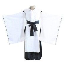 Inu X Boku SS Cosplay Miketsukami Soushi Uniforms Suits Costume Shirt Pants Coat Waistband недорого