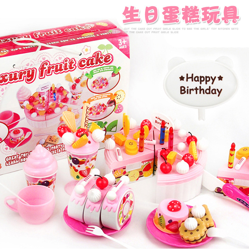 2624DIY Simulation Earnestly See Cake Toys Cut Fruits Girl Children House Kitchen Toys S ...