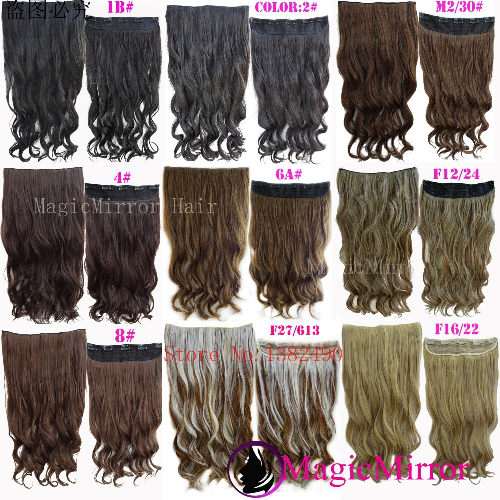 24 Blonde Silky Fiber Hair Piece Synthetic Hair Extensions One