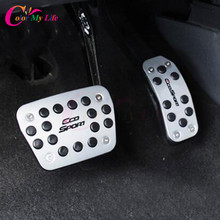 Aluminum Alloy Brake and Gas Pedal Covers