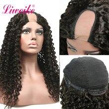 Парик Liweike бразильский с глубоким кудрявым U образным плетением, парики без клея из натуральных человеческих волос, естественный цвет 1B, 150%, плотность 300%, разделение 2*4