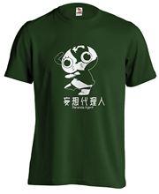 цена Maromi Paranoia Agent Anime Tee Satoshi Kon Lil Slugger Shounen Bat T shirt New T Shirts Funny Tops Tee New Unisex Funny Tops онлайн в 2017 году