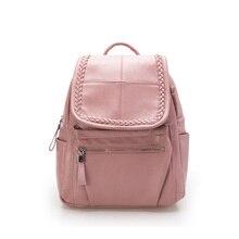 2017 новый рюкзак женщины роскошный дизайнерский дамы Корейской моды рюкзак колледж ветер плечи мешок