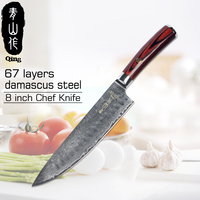 Handmade 8 inch Damascus Knife QING brand Ergonomic Design Kitchen Knife High Quality VG10 Damascus Steel Blade Chef Knife