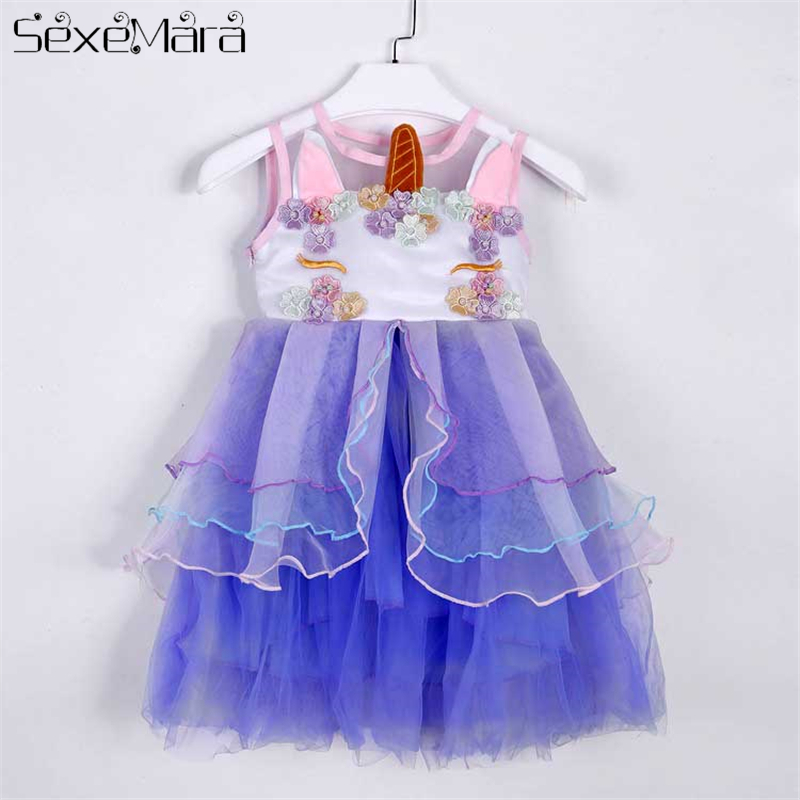 SexeMara Princess Dress Children Clothing Spring Summer 2018 Formal Toddler Girl Party Dress For Girls Clothes Kids Dresses spring summer 2018 children girl clothes sequined top red sky blue purple princess formal girls hot pink dresses tulle bow