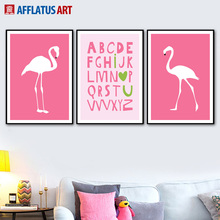 26 English Letters Flamingos Nordic Posters And Prints Wall Art Canvas Painting Animals Pictures For Living Room Baby Decor