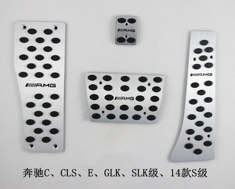 sale For Mercedes-Benz C, CLS, E, GLK, SLK, 2014 S-Class AT aluminum pedals Fuel Brake foot pedal car Rest pedals 4pcs