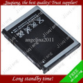 BST5268BC battery for  cell phone D808,D800 from factory