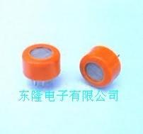 Guaranteed  100% MQ-3  Alcohol sensor   new and original! Free shipping  guaranteed 100