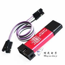 ST LINK Stlink ST-Link V2 Mini STM8 STM32 Simulator Download Programmer Programming With Cover DuPont Cable(China)