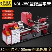 Multi function lathe Buddha beads machine small metal lathe hand string household machine mini round ball machine
