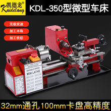 Multi – function lathe Buddha beads machine small metal lathe hand string household machine mini – round ball machine