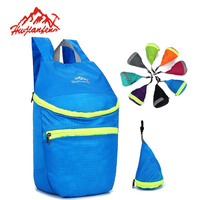 Ultra Lightweight Fordable Hiking Bags For Ski Outdoor Camping Bag Nylon Hiking Rucksack Cycling Bag Mountain