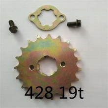 Звездочка moped motorcycle 19t 25mm sprocket 428 cf moto картинг самокат go kart utv atv parts brp багги квадроциклы для квадроцикла квадрацикл atv polaris sportsman квадроцикл бензиновый 500 110cc 150cc 250cc