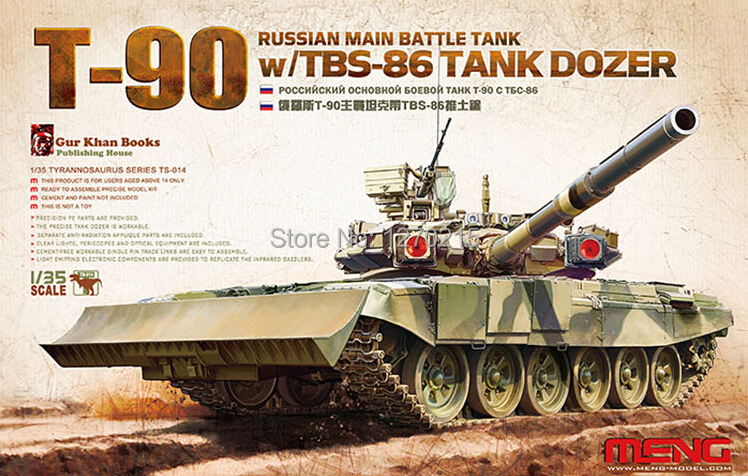 Meng Model 1/35 TS-014 T-90 Russian Main Battle Tank W/ TBS-86 Tank Dozer Instock