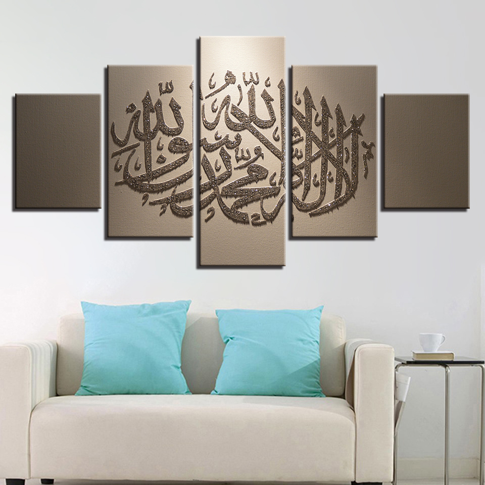 Wall Decoration Murale Us 38 49 23 Off 5 Panel Islamic Muslim Letter Printed Canvas Painting Wall Art Poster Pictures Framework Tableau Decoration Murale Salon Modern In