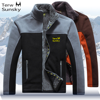 Free Shipping 2016 NEW Men Winter Terwsunsky Outdoor Thickening Warm Berber Fleece Windproof Double Layer Outerwear