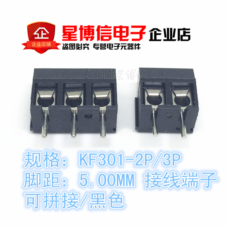 120pcs Blue / Green / Black Kf301 Kf301-2p Kf301-3p Environmental Protection Copper Feet Screw Terminal Block Connector