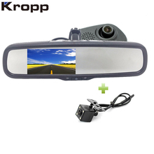 5″ Car DVR Detector HD 1080P Dual Lens Rearview Mirror Video Recorder with CCD 4 Led light Rear View Camera Auto DVR Dash Cam