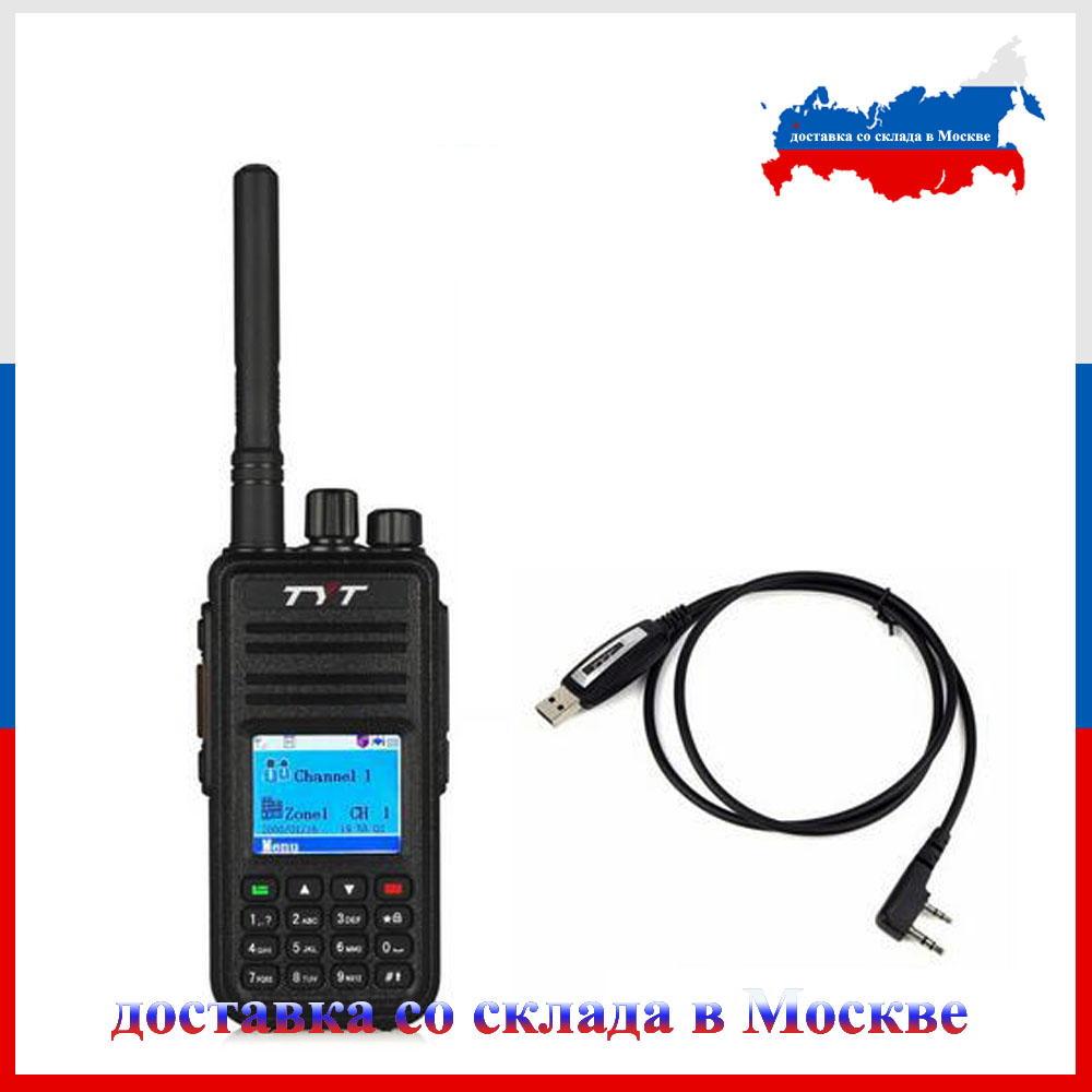 Корабель з москви !!! (+ USB кабель програмування) Цифровий + аналоговий + DMR Радіо TYT MD380 MD-380 Walkie Talkie