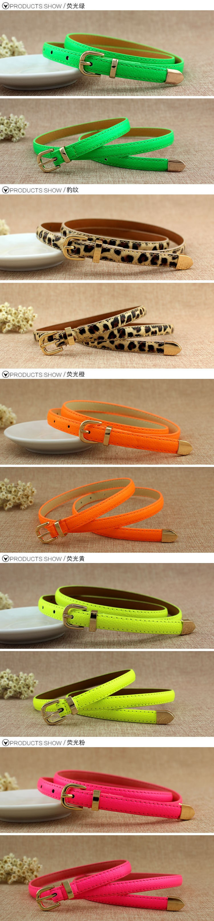 13 colors fashion female thin belt 17 design high quality Strap women leather trouser children's Belts ladies On dresses F111 5