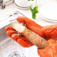 1 шт., креативные Волшебные кухонные перчатки, анти-скольжение, очистка картофеля, овощей, пилинг, перчатки, щетка для чистки, кухонный инструмент, гаджеты