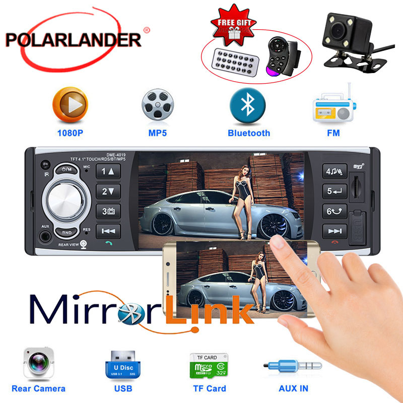 Car Stereo Radio MP3/WMA/WAV player Remote Control Bluetooth FM/SD/USB/AUX MP3 Player DME 4019 RDS 1 DIN 12V Multiple EQ
