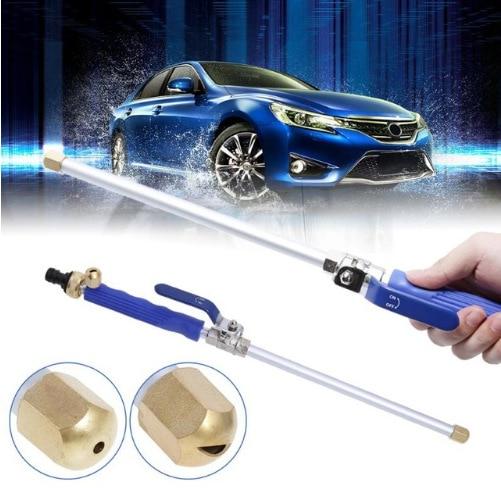 High pressure car wash water gun copper aluminum alloy tube cleaning spray gun garden water gun in Hand Tool Sets from Tools