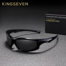 KINGSEVEN DESIGN Sunglasses Men Driving Male Polarized Sungl