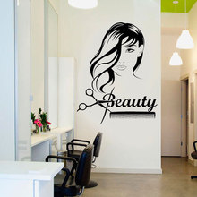 Beauty Girl Long Hair Scissors Comb Barbershop Wall Stickers Vinyl Removable Interior Sticker on the wall Hairdressing Art E509