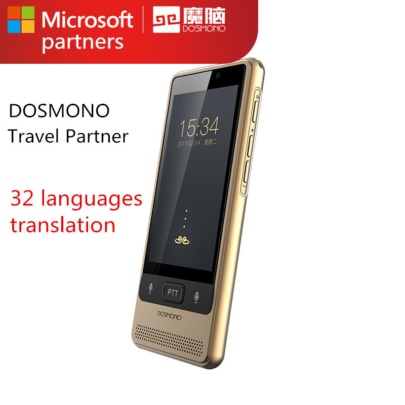 DOSMONO Travel Partner S501 Smart Voice translator 3.5 touch screen 4G WIFI online TF card extension Multilingual