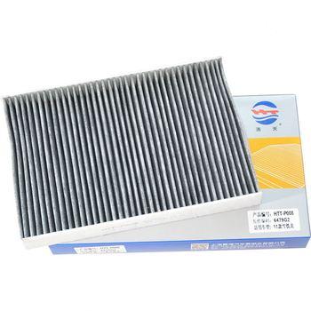 Samochód filtr kabinowy dla Dongfeng Citroen C5 2 0L 2 3L 3 0L Dongfeng dla Peugeot 408 1 6L 2 0L 508 1 6 2 0 6479 K9 tanie i dobre opinie 32mm MANATEE 2015 2012 2013 2014 6479 K9 183mm 267mm 6479 K9 HTT-P008C filter paper China 0 2kg