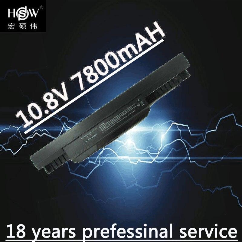 HSW batterie d'ordinateur portable pour asus A32-K53 A43E A53S K43E K43U K43S X54 X54H K43SJ X54C X84 K53S K53 K53SV K53T K53E K53SD X44H batterie