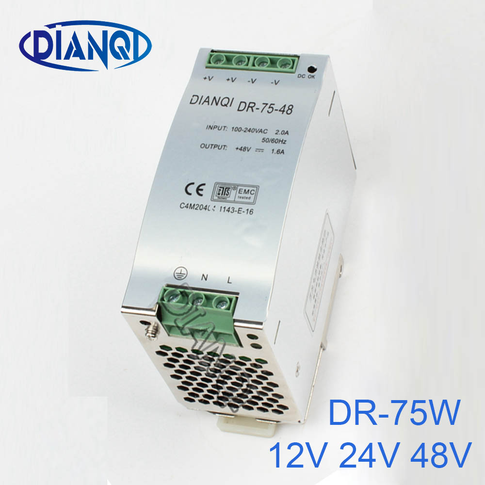 DIANQI 12V Din rail Single output Switching power supply 75w 5V  suply 48v ac dc converter for LED Strip other dr-75 DR-75 ac dc dr 60 5v 60w 5vdc switching power supply din rail for led light free shipping