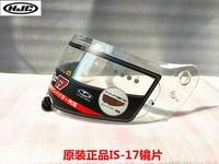 HJC HJ 20M Transparent Shield Visor suitable for FG 17 IS 17 FG ST RPHA ST HJ 20ST R PHA helmet lens HJC helmet lens