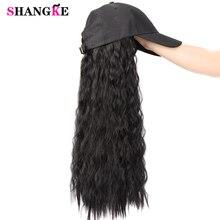 Новинка, парик со шляпой, интегрированные Длинные Синтетические волосы для наращивания, термостойкие волосы, натуральные волнистые волосы