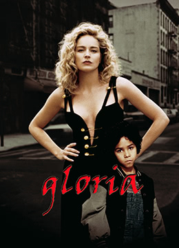 《女煞葛洛莉》1999年美国犯罪,剧情,惊悚电影在线观看