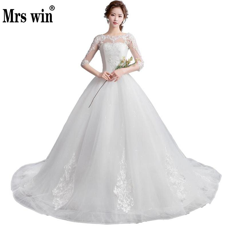 Vintage Sexy Lace Wedding Dress Half Sleeve O Neck Princess Long Tail Ball Gown Wedding Dresses