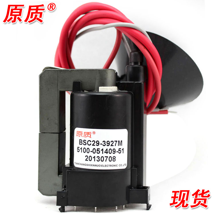 Free Shipping>Original 100% Tested Working TV set high-voltage package BSC29-3927M 5100-051409-51 spot free shipping 32 inch la32a330j1n high voltage power supply bn44 00235b a original 100% tested working