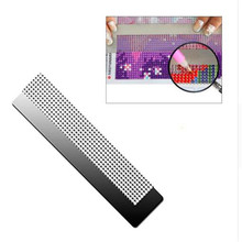 DIY Diamond painting drawing ruler tool stitch drill diamond embroidery mesh stainless steel toolS