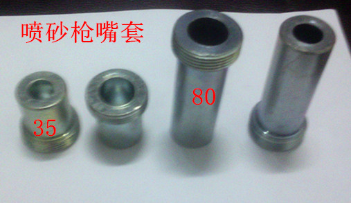 35mm/80mm steel nozzle cover for boron carbide nozzle, steel cover for sandblasting nozzle, sandblaster nozzle steel cover цена и фото