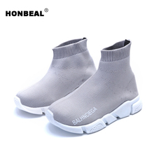2017 New Style Spring Children's Sneakers Shoes High Sprot Shoes To Help The Boys And Girls Shoes Leisure Shoes