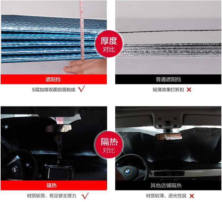 Пятислойный Теплоизоляционный козырек складной козырек для лобового стекла автомобиля солнцезащитный козырек авто задний солнцезащитный козырек аксессуары для интерьера